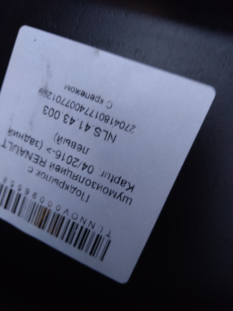 P_20180527_162739.jpg